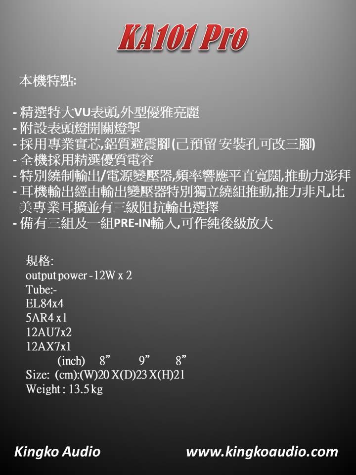 101-pro-poster-2-c-j.jpg