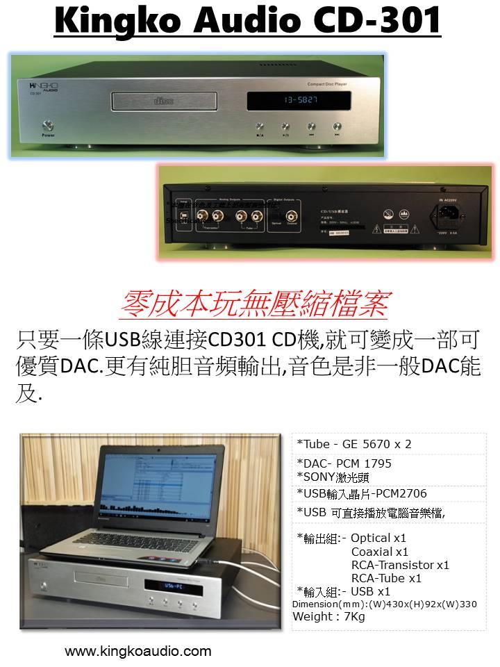 cd-301-c-web-j-1.jpg