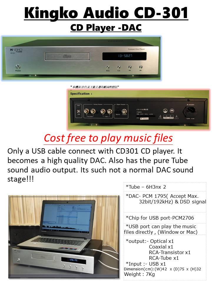 kingko-audio-cd-301-eweb-gj.jpg